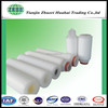 /product-gs/222-type-filter-of-reverse-osmosis-water-filter-polypropylene-pleated-filter-60141921061.html