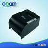 OCPP-58C 2 inch android pos 58 printer thermal driver