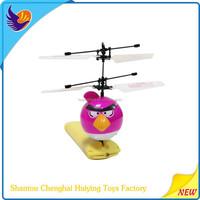 Toy electric bird animated fly bird toy birds