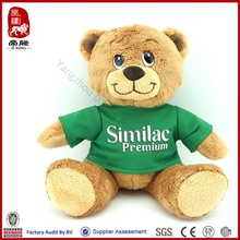 Factory Passed ICTI SEDEX BSCI WCA SA8000 Plush promotion bear