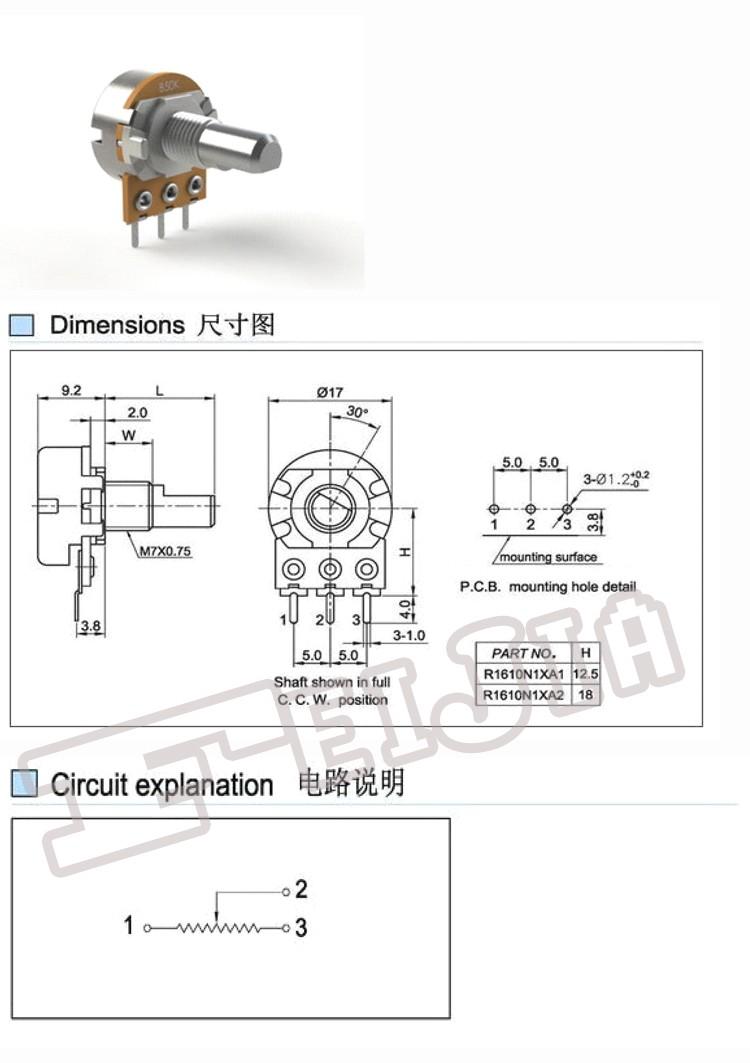 wh148 b1k 15mm 3pin 0 5w 20  1k ohm linear taper rotary