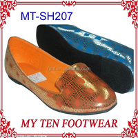 Gold Shining Spring Summer Shoes 2014