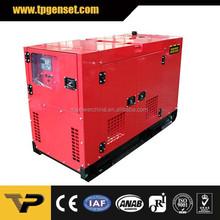Weatherproof enclosed type Chinese engine 10kva silent diesel generator