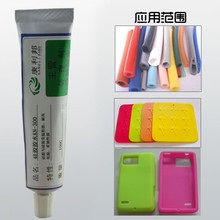 silicone rubber adheisve