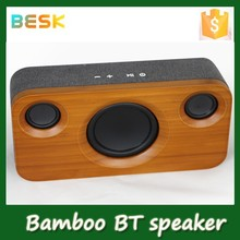 2015 new arrival natural bamboo bluetooth speaker