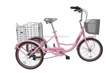 20'' children tricycle with 7 speed SM-2010