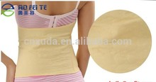 China seller Aofeite new designed hot sale weight losing soft abdomen support belts
