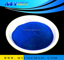 Textile Dyes and Chemicals Direct Dyestuff BLUE 108 200% for Wool Nylon Silk Leather Paper Ink etc