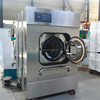 FORQU full-automatic laundry shop industrial clothes spining washing machine