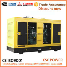 2015 hot sale ac power supply 135kva /108kw electrical generator