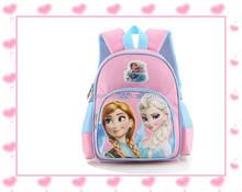 backpack kids wholesale frozen school bags