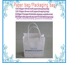 [Direct Factory+professional]paper bag packaging bag shopping bag[cheap price+high quality]