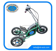 pedal type Cheap three wheel electric scooter in China