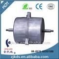 220v de escape del motor del ventilador