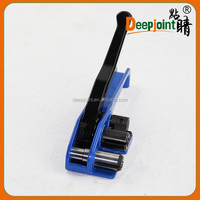 best sale heavy-duty strapping tensioner of flexible fiber packing tape