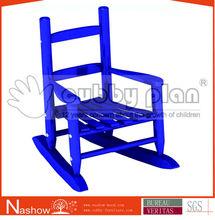 الخشب الصلب الرخيصة حجيرة خطة الأطفال والاطفال الكرسي الهزاز