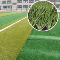 Factory Sell Football Court Artificial Grass