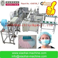P 4 layer disposable surgical medical non woven face mask machine with earloop for hotel,doctor,nurse,workshop