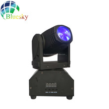 small size 4-in-1 led moving head aura beam dj lighting