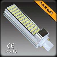 high bright pl smd led light G24/E27
