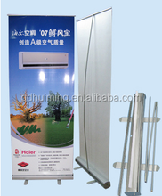 Pull Up Display Banner Stand