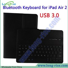 Lichee Texture 2 in 1 Detachable Flip Stand Leather Case for iPad Air 2 Case with Bluetooth Keyboard