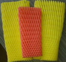 yellow foam fruit sock packing net
