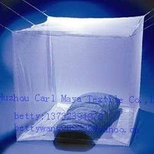 insecticide treated square mosquito bed net/square rectangular canopy mosquito net bed canopy
