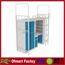hot sale dormitory double deck bed design