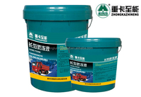 ZHONGKAZHINENG Long term anti freezing liquid,antifreeze