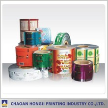 good barrier candy packing film roll