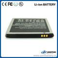 original batería para samsung s3 2100mah
