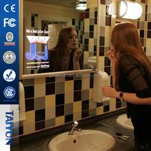 32 Inch Wall Mount Tv Lcd Magic Mirror LG Sumsung Tv Magic Mirror