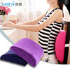 Colorful comfort orthopedic cushion back support reading pillow