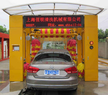 Berry tunnel car wash machine fully automatic car wash for sale,automatic car wash machine price