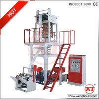 plastic packing film blowing machine price/pe film blown machinery price