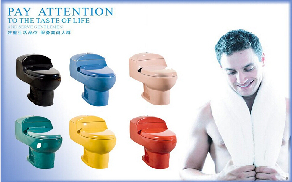 Sanitary Ware Colorful One Piece Floor Mounted Toilet For