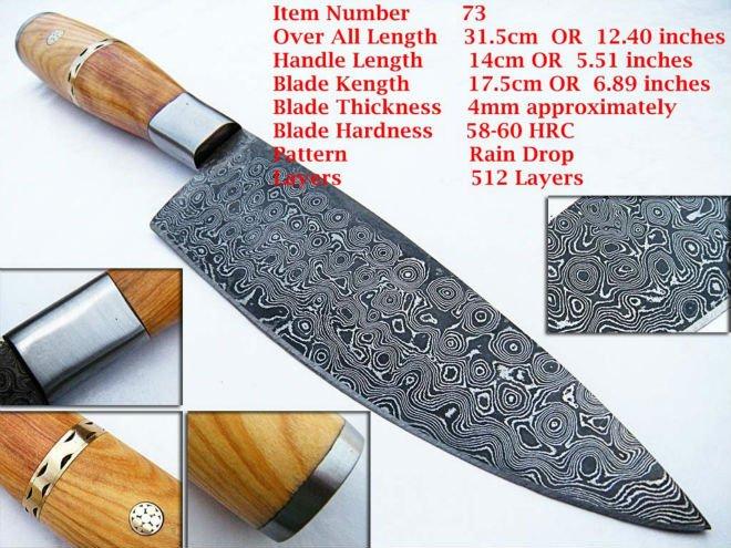 Custom hecho a mano de acero de damasco chef cuchillo de cocina 73 cuchillo identificaci n del - Cuchillo de cocina acero damasco ...