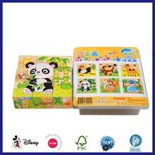 Mini Square Celluon Magic Foldable Cube Puzzle Toy