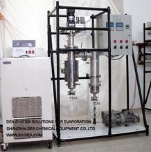 lab wiped film evaporator(TFE) BML-5