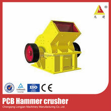 2015 Hot selling India hammer crusher of mine plate New types of hammer crusher small stone crusher machie