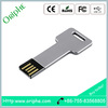 Free sample bulk promotional gift cheap usb flash drive wholesale china supplier
