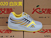 foreign trade china roller shoes sneaker for men, adults roller running shoes skate sport for male