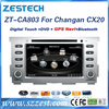 ZESTECH car gps navigation for changan cx20 with radio tuner mp3 mp4 players rear view camera input cd player tv