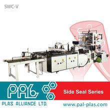 Taiwan made side seal chicken/autopacking/deli bag making machine