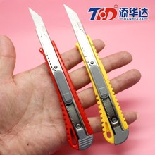 THD Brand 30 Degree Sharp Blade Utility Knife. 9mm Blade Nice Look Office Knife Fine Design 895