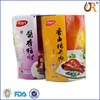 new product custom poly food bag with printing