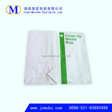 seal top air sick bag ( high quality low price )