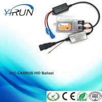 HID Xenon Fast Bright Canbus 55w G1C Headlight