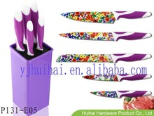 Purple 5pcs royal kitchen knife set with PP&TPR handle in universal PP block